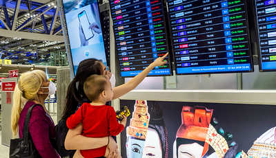 family airport departures list